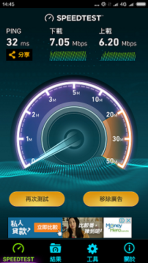 2016-03-30-14-45-52_org.zwanoo.android.speedtest.png
