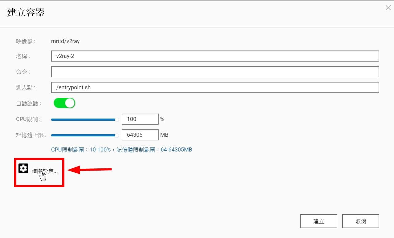 V2ray Client Windows